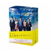 おっさんずラブ Blu-ray BOX<初回仕様>