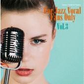 寺島靖国プレゼンツ For Jazz Vocal Fans Only Vol.3
