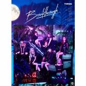 Breakthrough [CD+DVD+歌詞ブックレット]<初回限定盤A>