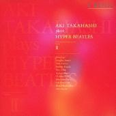 高橋アキ プレイズ ハイパー・ビートルズ volume II
