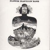 フラワー・トラベリン・バンド『SATORI』