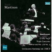 Beethoven: Grosse Fuge, Triple Concerto, Romances No.1 & No.2