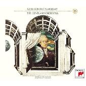 モーツァルト:交響曲第28・33・35・39~41番他<完全生産限定盤>
