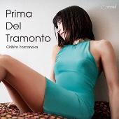プリマ・デル・トラモント [UHQCD+DVD]<初回限定盤>