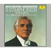 ベートーヴェン:交響曲全集<タワーレコード限定>