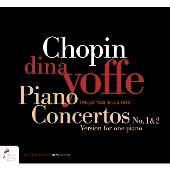 ショパン: ピアノ協奏曲第1番&第2番(ピアノ独奏版)