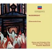 ムソルグスキー: 歌劇『ホヴァンシチナ』(リムスキー=コルサコフ版)