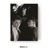 Danger: 3rd Mini Album (BLACK Ver.)