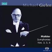 ギーレン自選マーラー集(マーラー: 交響曲第3番、第5番、第6番)<タワーレコード限定>