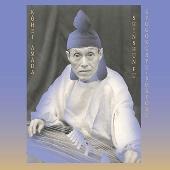 京極流箏曲 新春譜(2019年3月下旬発売予定)