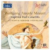 「ヴュルツブルク・モーツァルト音楽祭」 100周年記念BOX