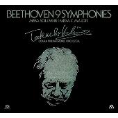 ベートーヴェン: 交響曲全集、ミサ曲集(1977-78年ライヴ)、<特別収録>交響曲第5番(1982年ライヴ)<タワーレコード限定>
