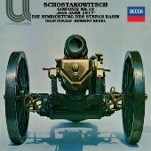 オハン・ドゥリアン/ショスタコーヴィチ: 交響曲第12番「1917年」, 他 [PROC-1152]