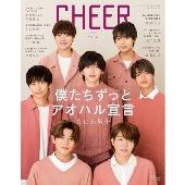 CHEER Vol.2