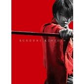 るろうに剣心 京都大火編 豪華版 [Blu-ray Disc+DVD]<初回限定仕様>