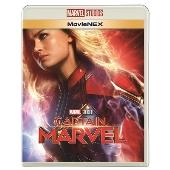 キャプテン・マーベル MovieNEX [Blu-ray Disc+DVD]<初回仕様>