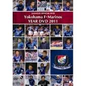 横浜F・マリノス/横浜F・マリノス イヤーDVD 2011 [DSSV-93]
