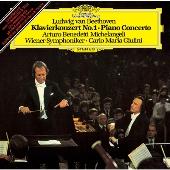 ベートーヴェン: ピアノ協奏曲集(第1番・第3番・第5番《皇帝》), ピアノ・ソナタ第4番<タワーレコード限定>
