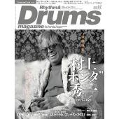 Rhythm & Drums magazine 2021年7月号