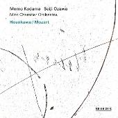 モーツァルト: ピアノ協奏曲第23番/細川俊夫: 月夜の蓮