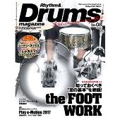Rhythm & Drums magazine 2017年8月号 [MAGAZINE+DVD]