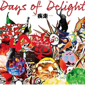 Days of Delight Compilation Album -疾走-