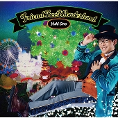 Friend Tree Wonderland [CD+DVD]