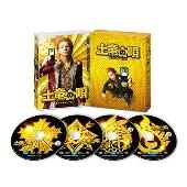 土竜の唄 潜入捜査官 REIJI スペシャル・エディション [Blu-ray Disc+3DVD]