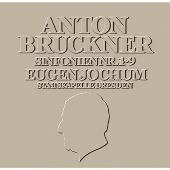 ブルックナー: 交響曲全集(第1-9番)<タワーレコード限定>