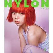 NYLON JAPAN 2020年5月号