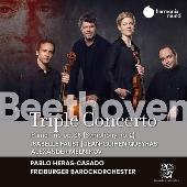 ベートーヴェン: 三重協奏曲