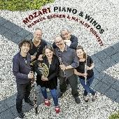 モーツァルト: ピアノと木管五重奏のための編曲集