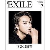 月刊EXILE 2017年7月号
