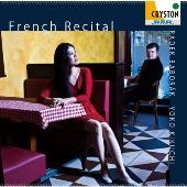 ラデク・バボラーク/フレンチ・リサイタル - 20世紀フランス近代ホルン&ピアノ作品集 [EXCL-00063]