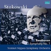 ベートーヴェン: 交響曲第7番