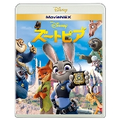 ズートピア MovieNEX [Blu-ray Disc+DVD]<初回限定仕様版>