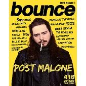 bounce 2018年7月号 [オンライン提供]<限定200冊>