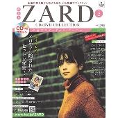 ZARD CD&DVD コレクション2号 2017年3月8日号 [MAGAZINE+CD]