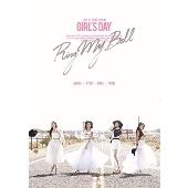 Love: Girl's Day Vol.2 (Girl's Day バージョン) イベント参加券付 [CD+フォトブック]