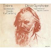 ブラームス: 交響曲全集, 悲劇的序曲, ハイドン変奏曲<タワーレコード限定>