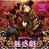 あんさんぶるスターズ! ユニットソングCD 2nd vol.07 Valkyrie