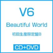 Beautiful World [CD+DVD]<初回生産限定盤B>