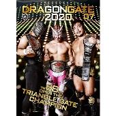 DRAGONGATE 2020 07月号