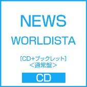 WORLDISTA [CD+ブックレット]<通常盤>