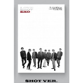 Love Shot: EXO Vol.5 Repackage (SHOT Ver.)