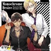 真夜中アイドル! モザチュンVOL.3 Monochrome Desire