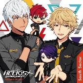 『HELIOS Rising Heroes』ドラマCD Vol.1-South Sector- 豪華盤