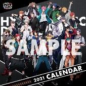 『ヒプノシスマイク -Division Rap Battle-』 2021年カレンダー LP盤サイズ