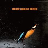 draw space folds