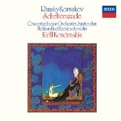 リムスキー・コルサコフ: 交響組曲「シェエラザード」; チャイコフスキー: ピアノ協奏曲第1番<タワーレコード限定>